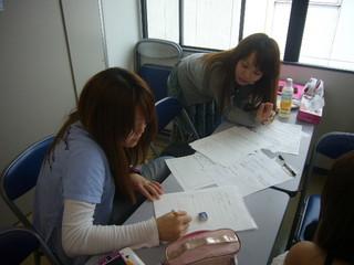 卒業研究3.JPG