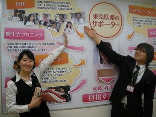学スタ.JPG