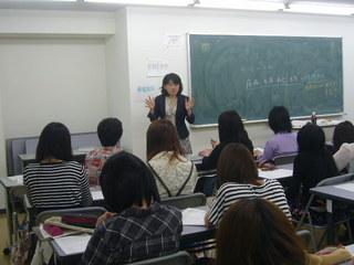岡島先生授業1.JPG
