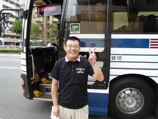 西田先生これ.JPG